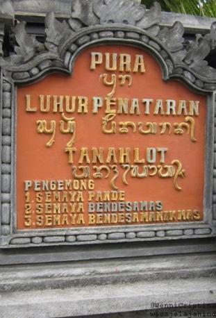 Penataran-Temple.html